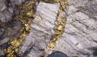 Laboratório de analise de ouro